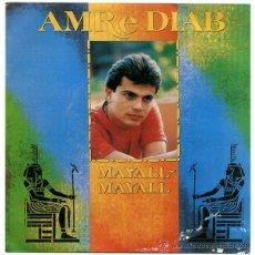Discos de vinilo: AMR DIAB (AMRE DIAB) - MAYALL-MAYALL - SG SPAIN 1990 - VEMSA 10.2095. Lote 204800135
