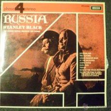 Discos de vinilo: RUSSIA. STANLEY BLACK & THE LONDON FESTIVAL ORCHESTRA AND CHORUS. VINILO LP. Lote 45721976