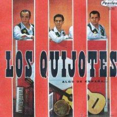 Disques de vinyle: LOS QUIJOTES. ALGO DE ESPAÑA. VIVA LA HOLGAZANERIA.LP. Lote 45738279