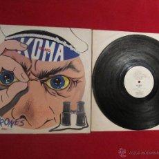 Discos de vinilo: LP -KOMA BAND CAVRONES (DU TU VU NDÀ) ITALO VINILO. Lote 45740398