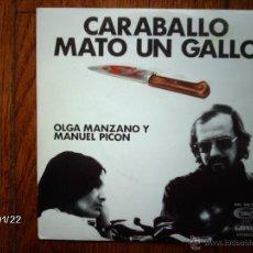 Discos de vinilo: OLGA MANZANO MANUEL PICÓN - CARABALLO MATO UN GALLO + EL CABALLO CAMILO . Lote 45748438