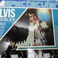 Discos de vinilo: ELVIS PRESLEY LP SELLO PDI AÑO 1987. Lote 45769149