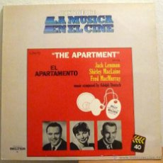 Discos de vinilo: EL APARTAMENTO - BANDA SONORA (ADOLPH DEUTSCH) LP. Lote 45802828