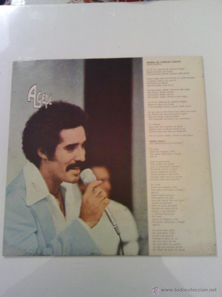 AGEPE - CONTINENTAL 1977 - (Música - Discos - LP Vinilo - Cantautores Extranjeros)