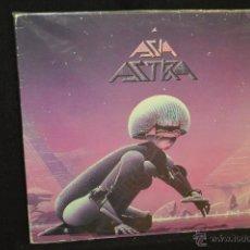 Discos de vinilo: ASIA - ASTRA - LP. Lote 45825869