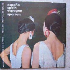 Discos de vinilo: ESPAÑA SPAIN ESPAGNE SPANIEN - FOLKLORE MUSICAL. Lote 45849935