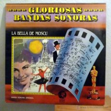 Discos de vinilo: LA BELLA DE MOSCU (SILK STOCKINGS) BANDA ORIGINAL DEL FILM. (LP). Lote 45861660