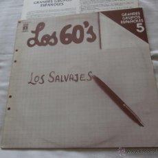 Discos de vinilo: LOS SALVAJES LP LOS 60´S GRANDES GRUPOS ESPAÑOLES (1978)COMO NUEVO ENCARTE HISTORIA GRUPO*COLECCION*. Lote 45865587