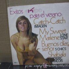 Discos de vinilo: EXITOS EKIPO PARA EL VERANO - IMAGEN / LONE STAR / 5 CHICS / FREDERIC FRANÇOIS - PROMO - EKIPO 1972. Lote 45888170