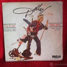 Discos de vinilo: DOLLY PARTON. Lote 45907136