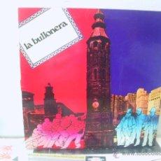 Vinyl-Schallplatten - ALBERTO GAMBINO - LA BULLONERA - PORTADA ABIERTA - MOVIEPLAY 1976 - 45964239