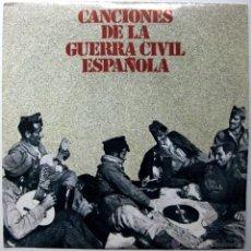 Discos de vinilo: CANCIONES DE LA GUERRA CIVIL ESPAÑOLA (FALANGISTA SOY, AY CARMELA,...) - EP URBION 1978 BPY. Lote 45980134