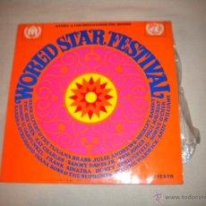 Discos de vinilo: WORLD STAR FESTIVAL(AYUDA A LOS REFUGIADOS DEL MUNDO)-VARIOS-ORIGINAL ESPAÑOL, FONOGRAM 1969. Lote 45986463