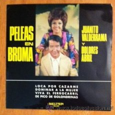 Discos de vinilo: JUANITO VALDERRAMA Y DOLORES ABRIL - PELEAS EN BROMA - 1972. Lote 45989032