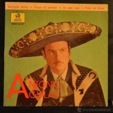 Discos de vinilo: ANTONIO AGUILAR. MUCHACHA BONITA + 3. ODEON 1963. LITERACOMIC.. Lote 46032296