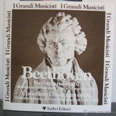 Discos de vinilo: BEETHOVEN - SINFONIA Nº 5 - LP GATEFOLD I GRANDI MUCISISTI - FABRI EDITORI. Lote 46042487