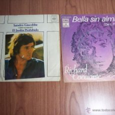 Discos de vinilo: LOTE DE 2 SINGLES (SANDRO GIACOBBE Y RICCHARD COCCIANTE). Lote 46095251