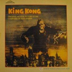 Discos de vinilo: KING KONG - BANDA SONORA ORIGINAL DE LA PELICULA - LP INGLES DE VINILO MAX STEINER. Lote 46116997