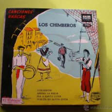 Disques de vinyle: CANCIONES VASCAS - LOS CHIMBEROS / GUILLERCHU / ARRIBA LA SALSA / IDA A SANTA LUCIA (EP). Lote 46119301