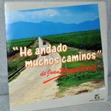 Discos de vinilo: JOAN MANUEL SERRAT - LP VINILO 12' - HE ANDADO MUCHOS CAMINOS, 14 TRACKS, EDITADO EN MÉXICO / MÉJICO. Lote 46122266