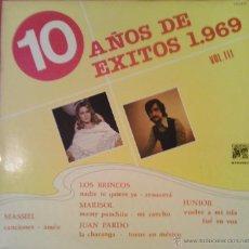 Discos de vinilo: 10 AÑOS DE EXITOS 1969 - 1977 CAUDAL CAU-470. Lote 46123342