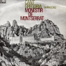 Discos de vinilo: CANT GREGORIA - MONESTIR DE MONTSERRAT, EP, PANGE LINGUA + 3, AÑO 1964. Lote 46148206