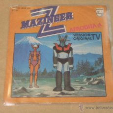 Discos de vinilo: DISCO MAZINGER Z VERSION ORIGINAL TV. Lote 47018255
