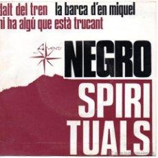 Discos de vinilo: JAUME ARNELLA Y MARIA JESUS MARTI - NEGRO SPIRITUALS, EP, DALT DEL TREN + 2, AÑO 1970. Lote 46153363