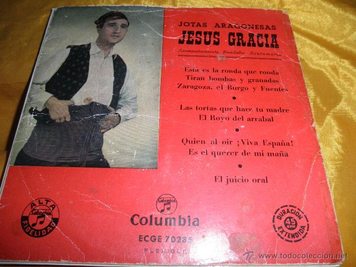 JESUS GRACIA. JOTAS ARAGONESAS. RONDALLA : SANTAMARIA. EP. COLUMBIA (Música - Discos de Vinilo - EPs - Étnicas y Músicas del Mundo)