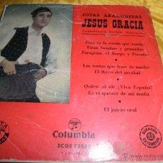 Discos de vinilo: JESUS GRACIA. JOTAS ARAGONESAS. RONDALLA : SANTAMARIA. EP. COLUMBIA. Lote 46154093