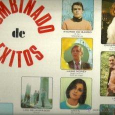 Discos de vinilo: ANDRES DO BARRO, ENCARNITA POLO, JAIME MOREY... LP SELLO RCA VICTOR AÑO 1970 LALO, MAYA.... Lote 46179343