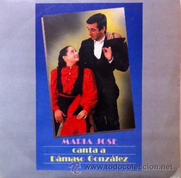 MARÍA JOSÉ - CANTA A DÁMASO GONZÁLEZ - PASODOBLE DEDICADO AL TORERO - 1988 (Música - Discos - Singles Vinilo - Flamenco, Canción española y Cuplé)