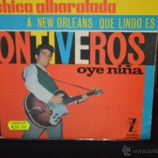 Discos de vinilo: ONTIVEROS - OYE NIÑA + 3 - EP. Lote 46206074