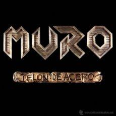 Discos de vinilo: LP MURO TELON DE ACERO VINILO HEAVY METAL SPANISH. Lote 46209433