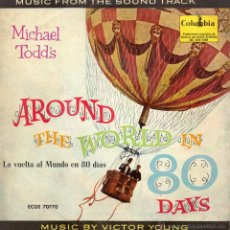 Discos de vinilo: B. S. O. AROUND THE WORLD IN 80 DAYS - VICTOR YOUNG Y ORQUESTA, EP, LA VUELTA AL + 3, AÑO 1959. Lote 46225392