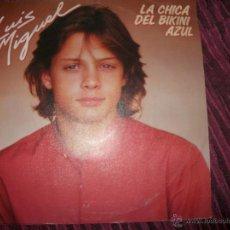 Discos de vinilo: EPLUIS MIGUELLA CHICA DEL BIKINI AZUL. Lote 46227368
