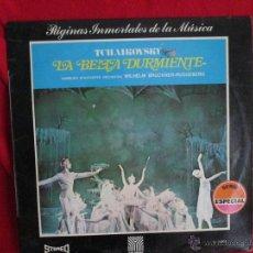 Discos de vinilo: LA BELLA DURMIENTE. Lote 46253757