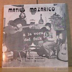 Discos de vinilo: MATIES MAZARICO - A LA VORA DEL FOLK - DISQUE TERRA NOSTRA ADV 7917 - EDICION FRANCESA. Lote 46302411
