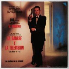 Discos de vinilo: UN PINGÜINO EN MI ASCENSOR. LA SANGRE Y LA TELEVISON. DRO, 1990. NUEVO.. Lote 46324088