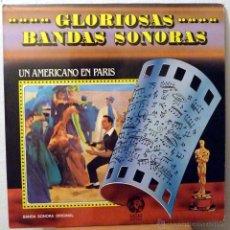 Discos de vinilo: UN AMERICANO EN PARIS (LP). Lote 46326658