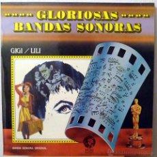 Discos de vinilo: GIGI / LILI (LP). Lote 46327651