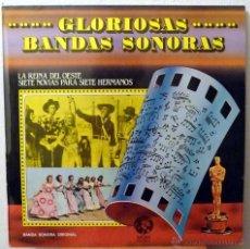 Discos de vinilo: LA REINA DEL OESTE / SIETE NOVIAS PARA SIETE HERMANOS (LP). Lote 46327890