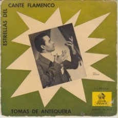 Discos de vinilo: TOMAS DE ANTEQUERA - CABALLITO MORO - CENTINELA DE TU BOCA + 2 - EP SPAIN 1957 VG++ / VG++. Lote 46328137