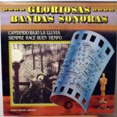 Discos de vinilo: CANTANDO BAJO LA LLUVIA / SIEMPRE HACE BUEN TIEMPO (LP). Lote 46331798