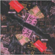 Dischi in vinile: HÉROES DEL SILENCIO - APUESTA POR EL ROCK'N'ROLL - SG 7' - 2007. Lote 46353746