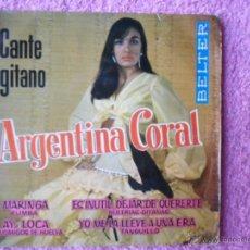 Discos de vinilo: ARGENTINA CORAL 1962 BELTER 50827 CANTE GITANO MARINGA DISCO VINILO. Lote 46359400