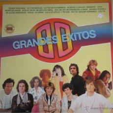 Discos de vinilo: MAGNIFICO LP DE - GRANDES - EXITOS - DEL 80 -. Lote 46360457