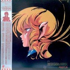 Discos de vinilo: CHUMEI WATANABE - ICZER ONE PART 2 (LP) -ANIME-. Lote 46373850