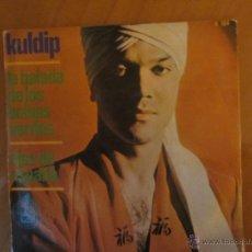Discos de vinilo: KULDIP- LA BALADA DE LOS BOINAS VERDES-OJOS DE ESPAÑA- HISPAVOX 1966. Lote 46397920