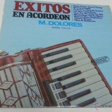 Discos de vinilo: M.DOLORES-EXITOS EN ACORDEON-LP- N.. Lote 46449117